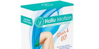 Hallu Motion κριτικές, τιμή, λειτουργία, στα φαρμακεία, Ελλάδα, φόρουμ, skroutz, επικοινωνια