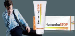 HemorrhoSTOP Ελλάδα - skroutz, amazon, ebay